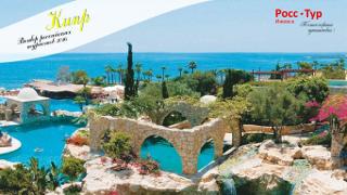 Туры на Кипр отдых на Кипре 2017  туроператор DSBW