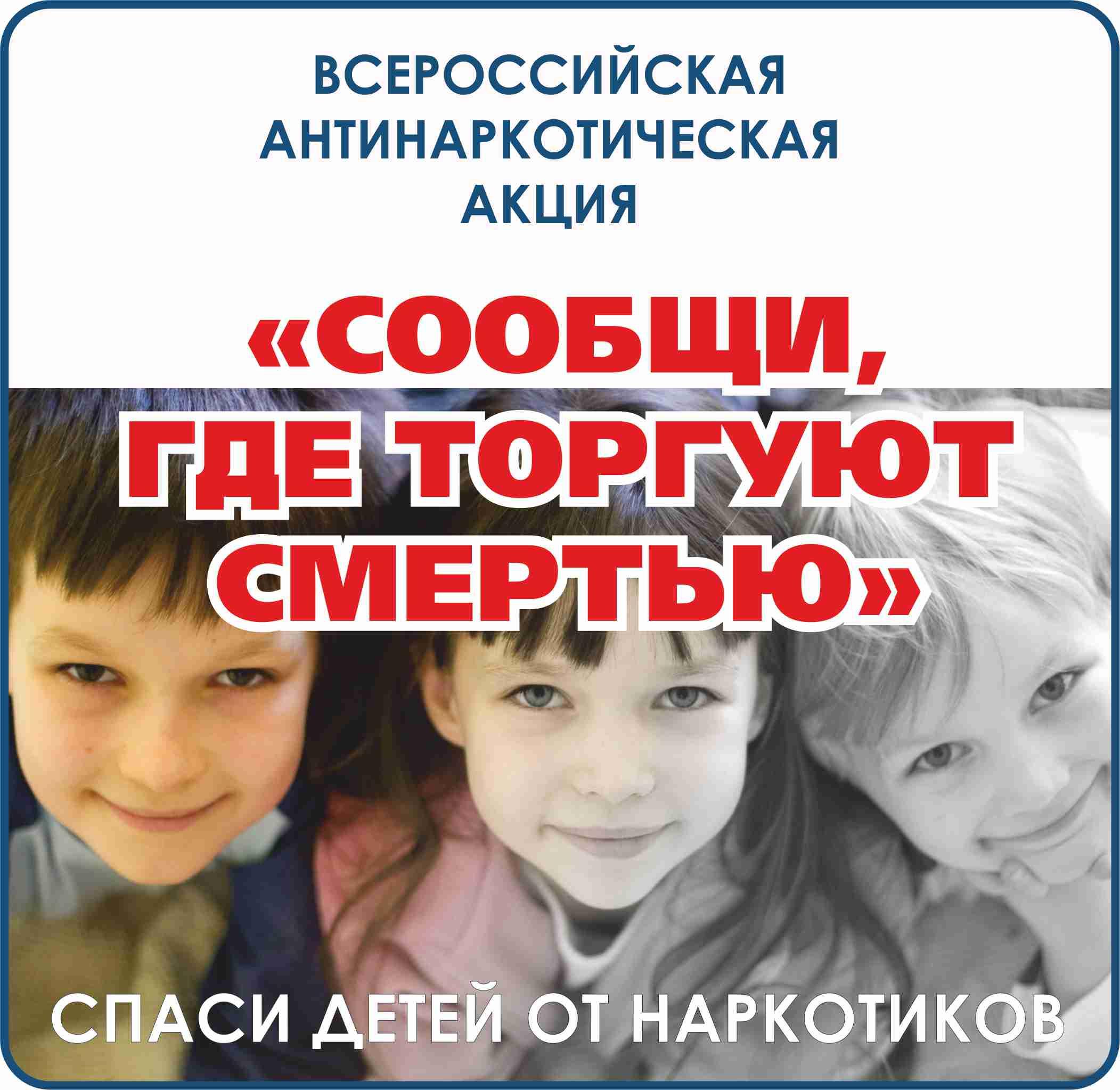 http://site.igis.ru/blog/media/10865/1489388634870473.jpg