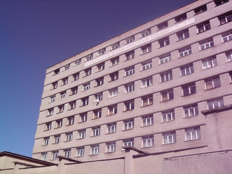 Городская поликлиника 6 ульяновск сайт