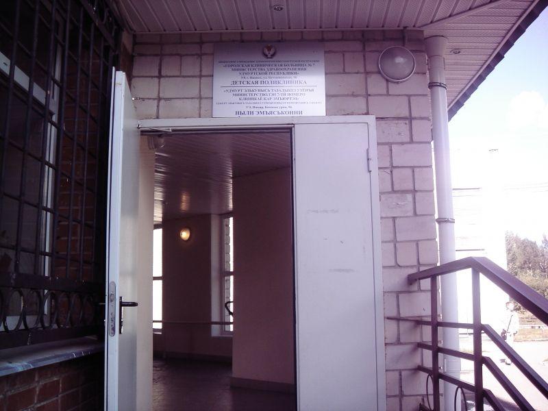 Телефон поликлиники 1 нижний новгород автозаводский район