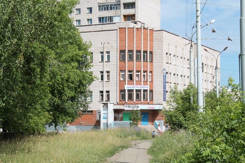 Больница 29 в москве как добраться сайт
